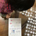 夏休みおうちモンテ:言語教具の素晴らしさ【移動五十音】