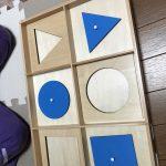 【おうちモンテ】感覚教具:幾何たんすのエクササイズ